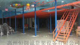 恒圆诚重型货架厂 惠州重型货架 重型阁楼货架生产
