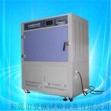 紫外線檢測儀器設備|UV老化實驗箱