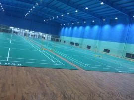 木地板籃球場及木地板羽毛球場施工建設廠家