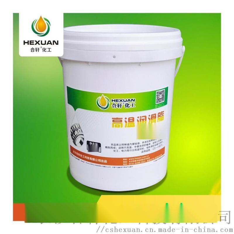 重慶高溫潤滑脂, 耐高溫潤滑脂