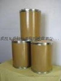 供应5-甲基色胺盐酸盐1010-95-3