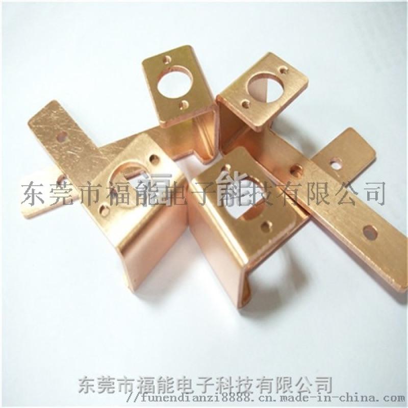 電力安裝銅帶軟連接 動力電池銅排軟連接 價低質高