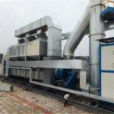 南京工业废气净化厂家
