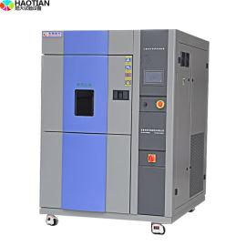 冷热冲击试验箱 两箱 三箱可选 冷热冲击试验机