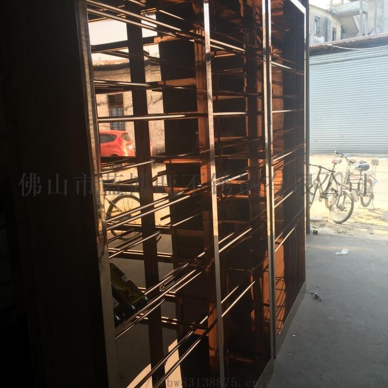 佛山市热销酒柜定制不锈钢酒柜