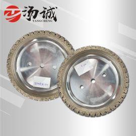 齒輪CNC玻璃加工磨輪,燒結金剛磨砂輪