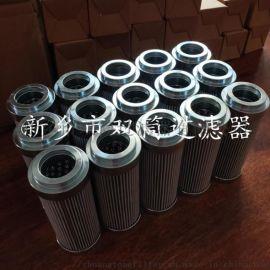 汽轮机过滤器滤网21FH1340-36, 51-10