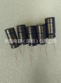 GD高频低阻抗电解电容