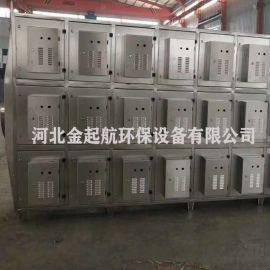 等离子废气净化器金起航UV光氧废气处理设备