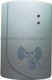 IC刷卡設備,獨立主控,光耦選層