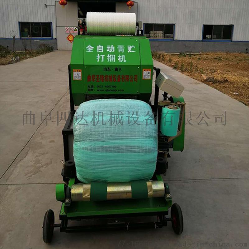 畜牧青贮打捆机 固定式青贮打捆机 圆捆打捆机厂家