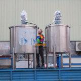 304不锈钢立式液体搅拌桶油墨搅拌罐