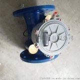 煙臺市超聲波水錶;雙聲道壓力監測水錶