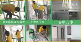 越秀東風開荒保潔怎麼收費 園區裝修後第一次大掃除