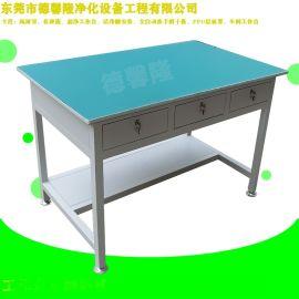 防静电抽屉桌烤漆工作台-专业车间生产线