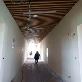 洗手间背景墙铝方管 饭堂吊顶木纹铝方管