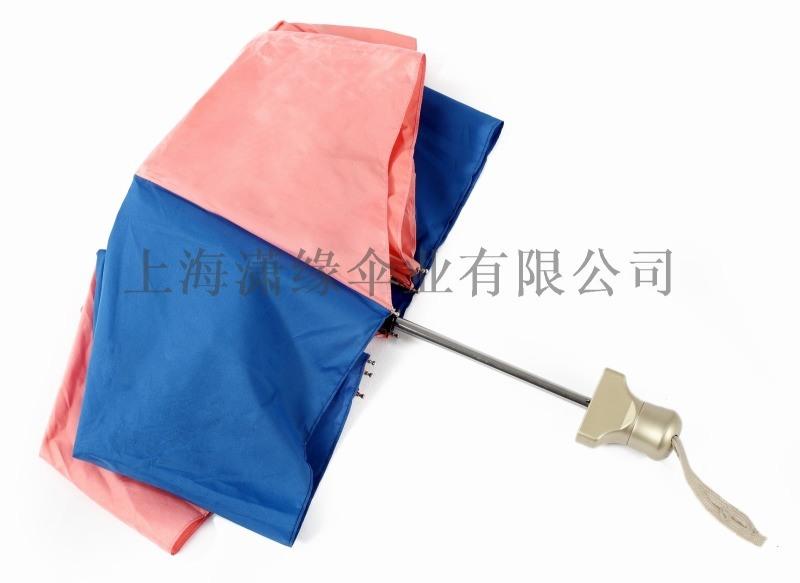 情侣双人伞双顶折叠伞双杆连体折伞批发个性礼品定制