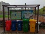 郑州加固型垃圾分类亭垃圾分类亭