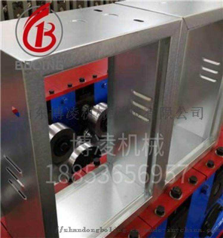 消防箱自动冲孔成型设备