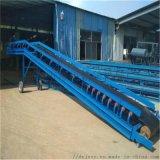 混凝土爬坡传送机 升降型皮带输送机