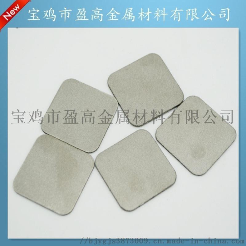 不锈钢滤板、不锈钢过滤板、不锈钢粉末烧结滤板