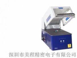 表面电镀层厚度测量仪