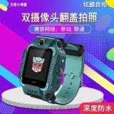 新款6代兒童智慧手錶 雙攝定位電話手錶小學生男女孩