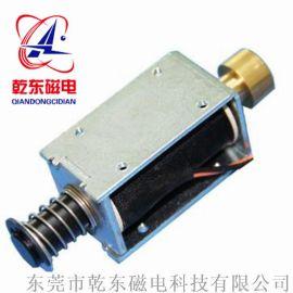 条码机用框架推拉直流电磁铁QDU1253S厂家直销