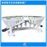厂家热荐PVC小量配方机   全自动混料配料机