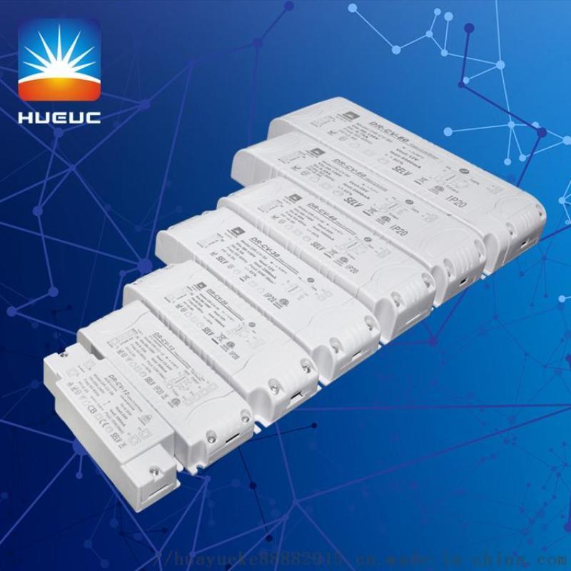 可调光电源 线性调光电源12-40W ETL认证