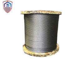起力升降鋼絲繩廠家直銷,可定制加工