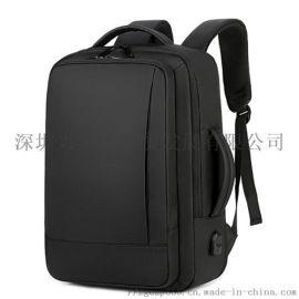 深圳电脑包厂家加工定做春の派牌双肩电脑包-双肩背包