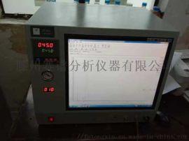 山东便携式天然气热值分析仪