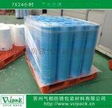 VP-M126防锈薄膜 气相防锈薄膜