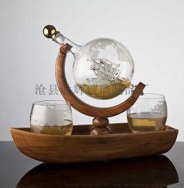 工艺酒瓶地球仪带木架带杯子