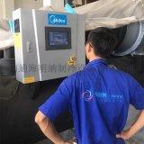 水冷螺桿式冷水機組冷凝器清洗,水源熱泵維修保養
