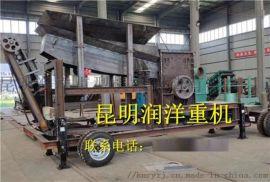 建筑垃圾柴动小型移动破碎站 柴油发动