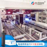 供应电池模组芯片UV胶水固化设备