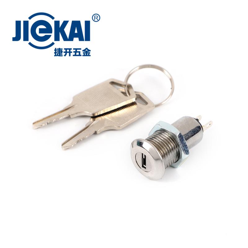 开孔12mm锌合金锁 JK011 气体灭火系统锁
