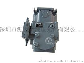 力士乐变量液压柱塞泵A10VSO系列挖机液压泵