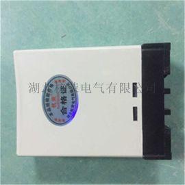 SCD-B2DIPA21 IP65隔爆型断链保护器