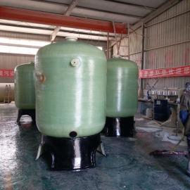 厂家供应玻璃钢多介质过滤罐 玻璃钢树脂罐