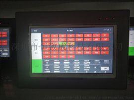 工业触摸屏一体机 plc触摸屏一体机