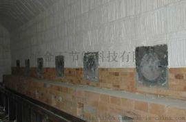 隧道窑吊顶棉块硅酸铝陶瓷纤维模块