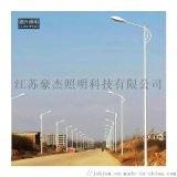 道路灯8米路灯9米灯杆路灯厂家道路灯
