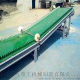 開封肥料爬坡皮帶機圖片Lj8雙側擋板皮帶輸送機