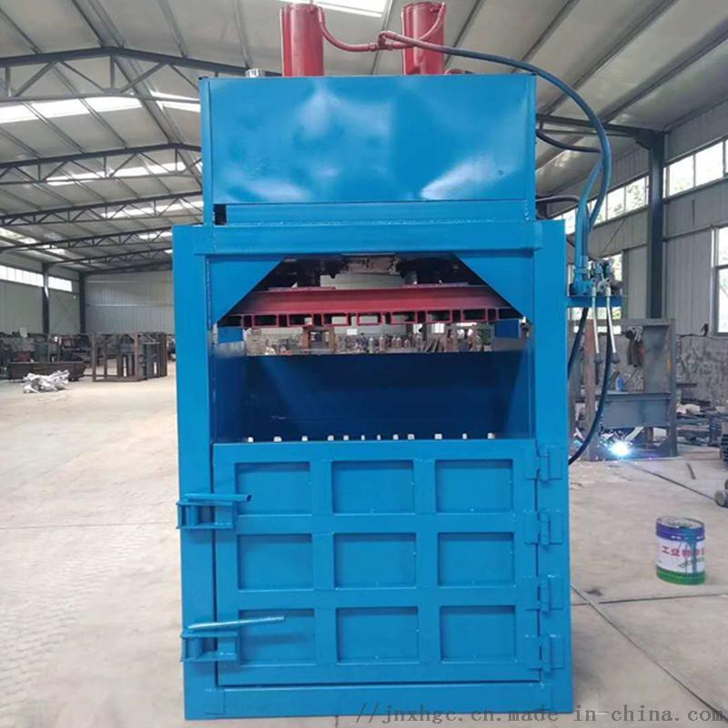 30吨小型立式液压打包机 皮革下脚料压缩液压打包机