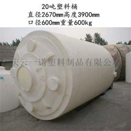 一诺20吨塑料桶 20吨水塔