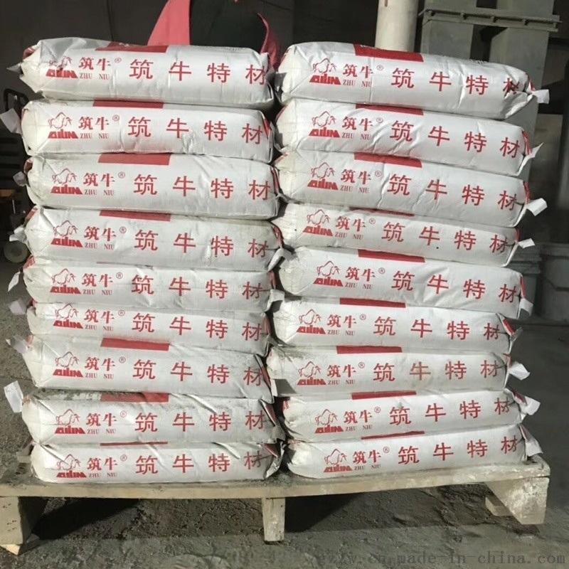 北京超早强灌浆料市政井盖快速修补通车