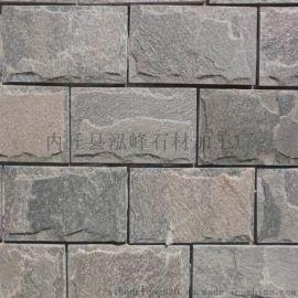 灰色外牆磚